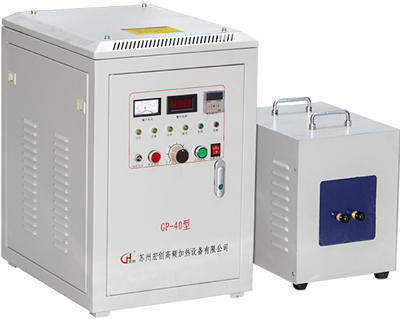 <b>Ultrasonic induction heating equipment GP-40</b>