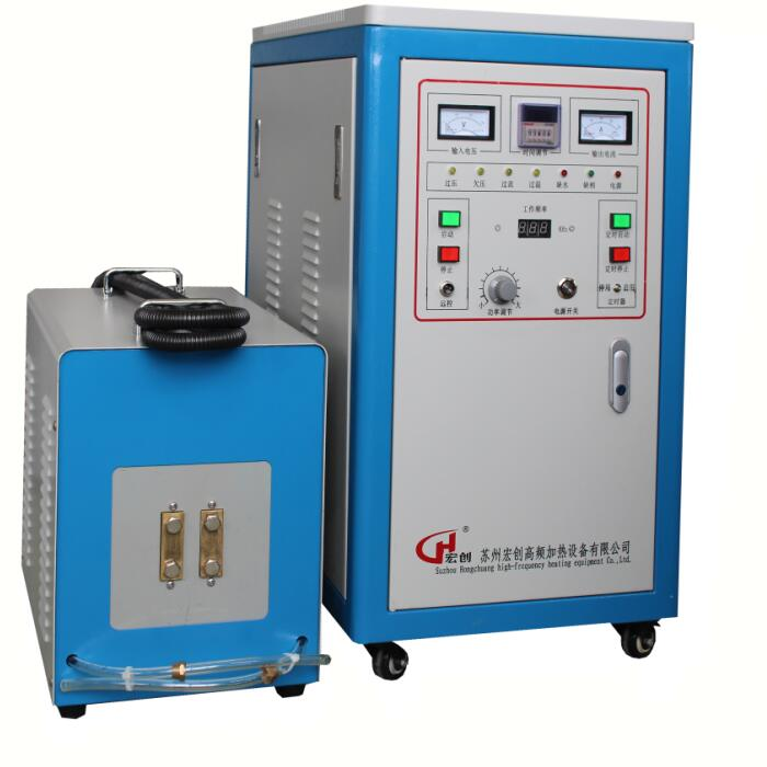 Ultrasonic induction heating machine GP-60