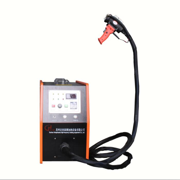 Portable induction heating machine 2p