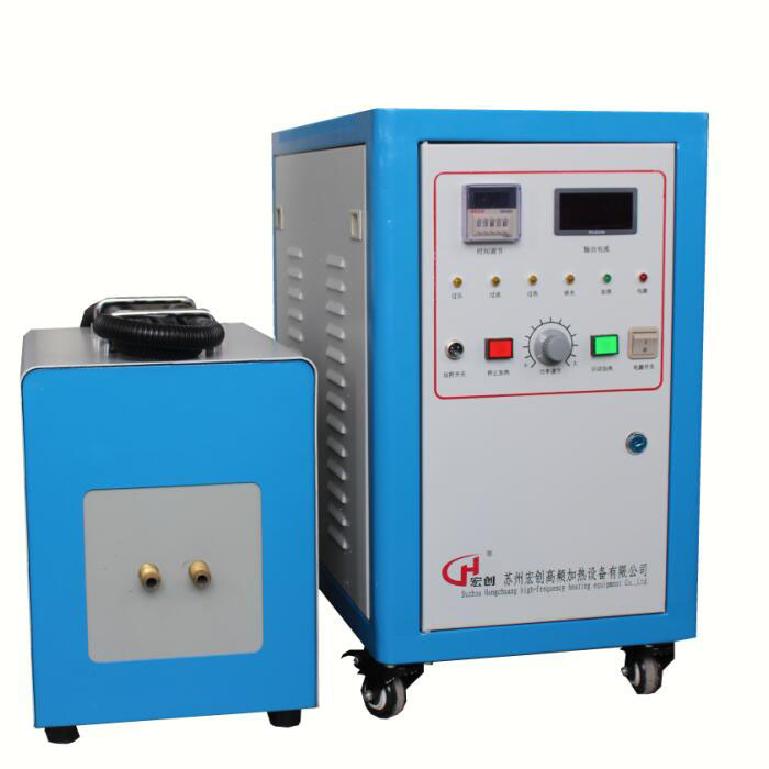 Ultrasonic induction heating machine GP-30