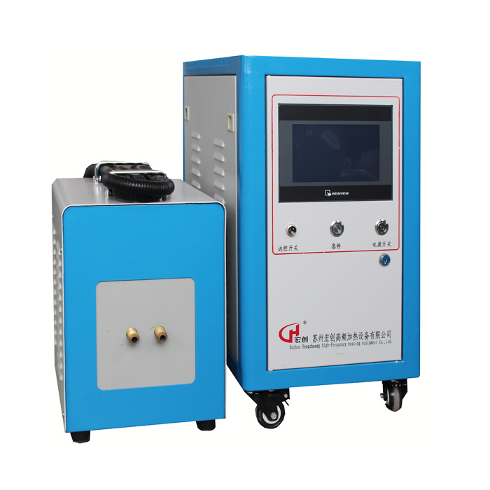 Digital induction heating machine DIH-30